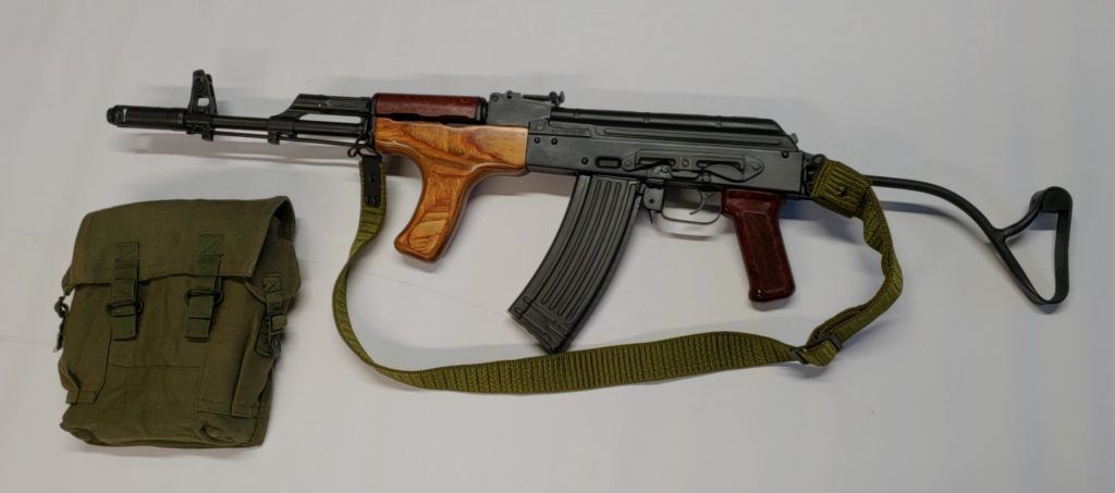 AIMS-74 5.45x39