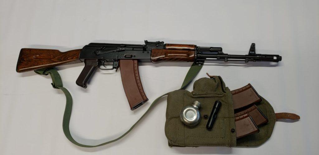 Bulgarian AK-74 c