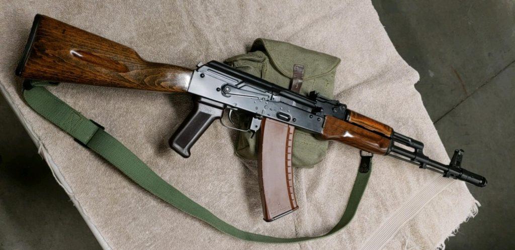 Bulgarian AK-74 h