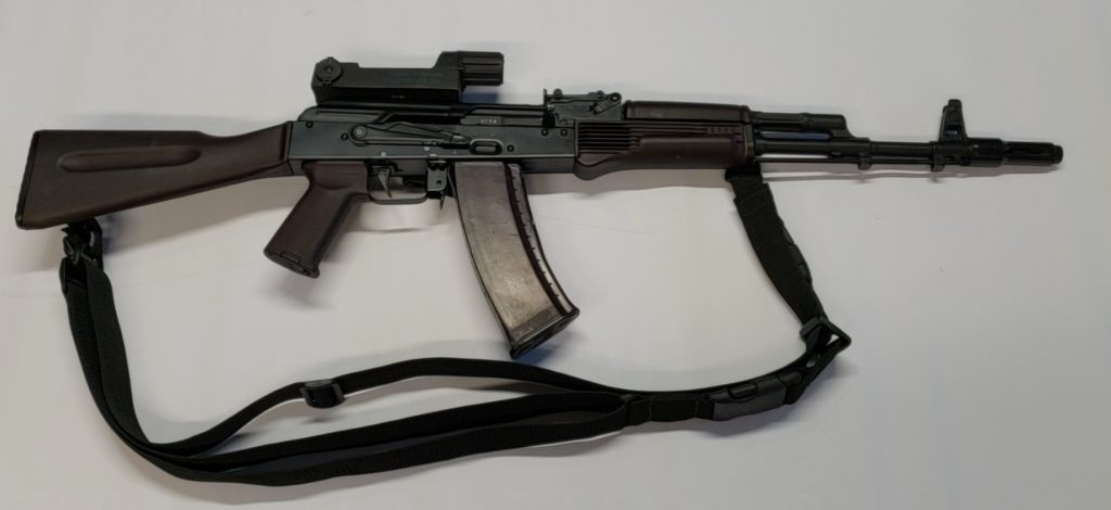 Bulgarian AK-74 with Kobra Sight b