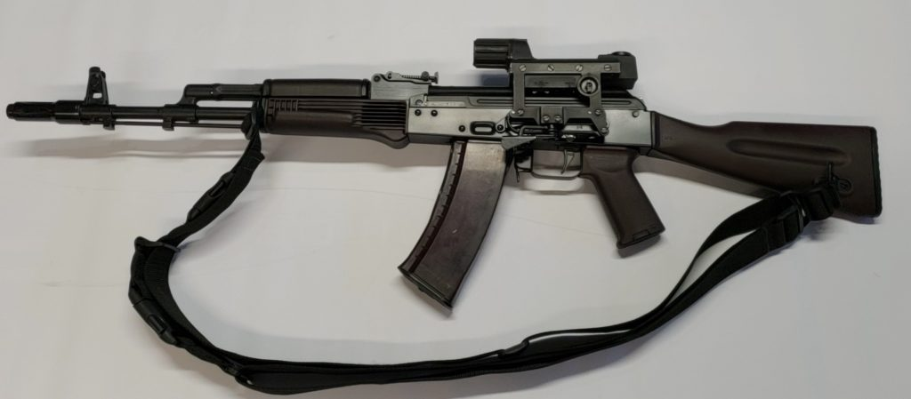 Bulgarian AK-74 with Kobra Sight