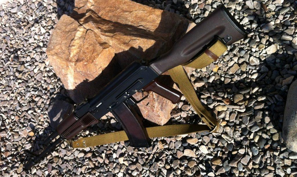 Bulgarian AK74 C