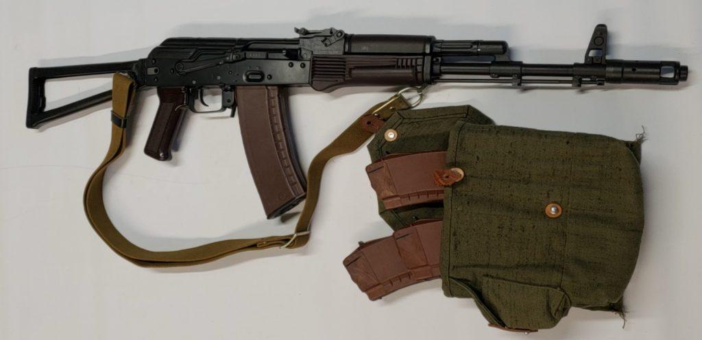 Bulgarian AKS-74 5.45x39 b