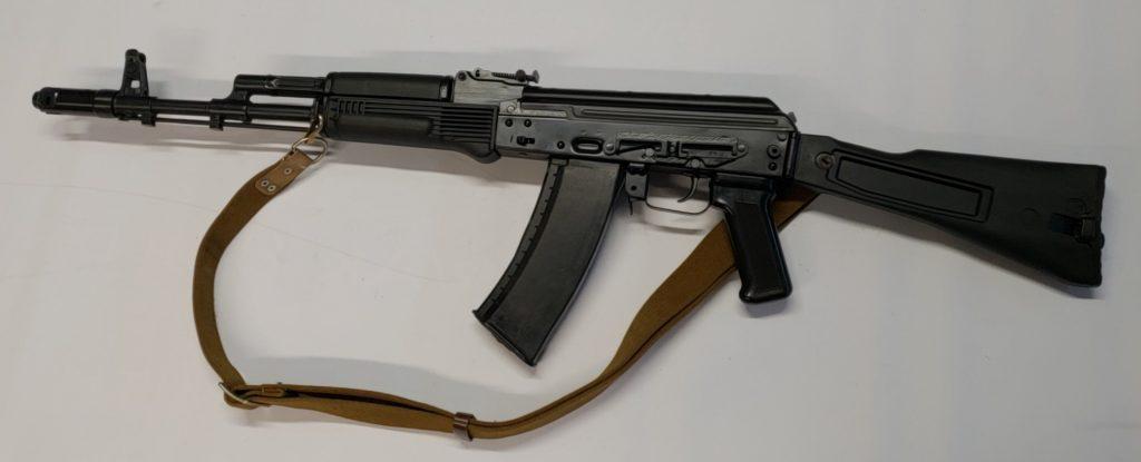Bulgarian AKS-74 5.45x39 d