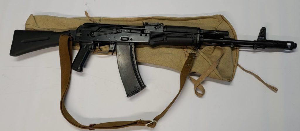 Bulgarian AKS-74 5.45x39 e