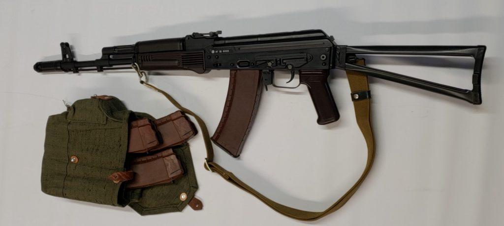 Bulgarian AKS-74 5.45x39