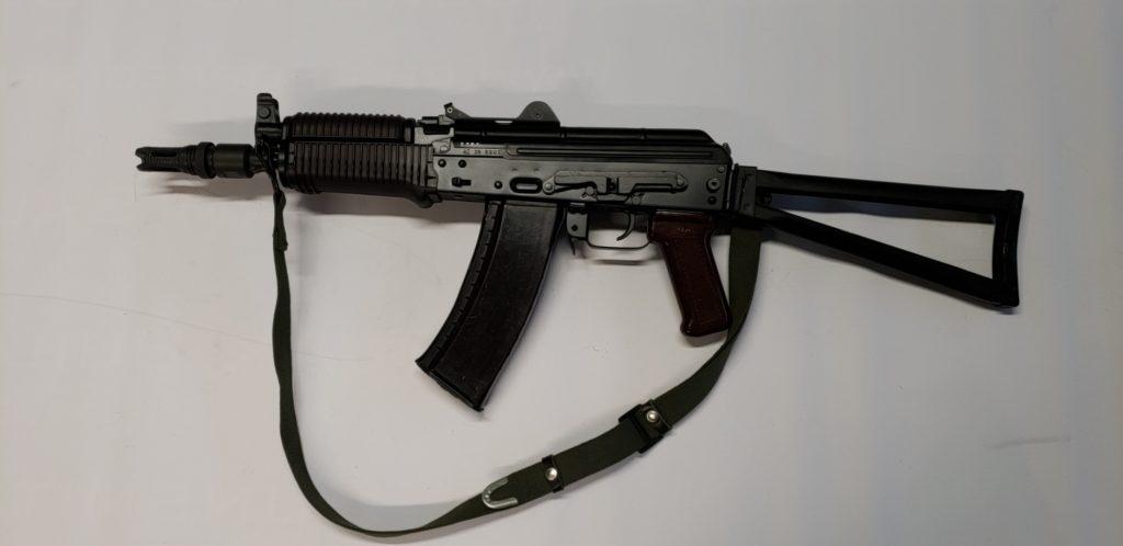 Bulgarian AKS-74U 5.45x39 c
