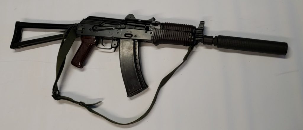 Bulgarian AKS-74U 5.45x39