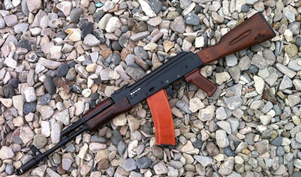 Bulgarian Ak74 B