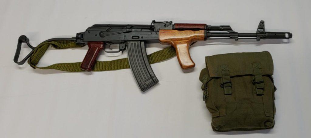Romanian AIMS-74